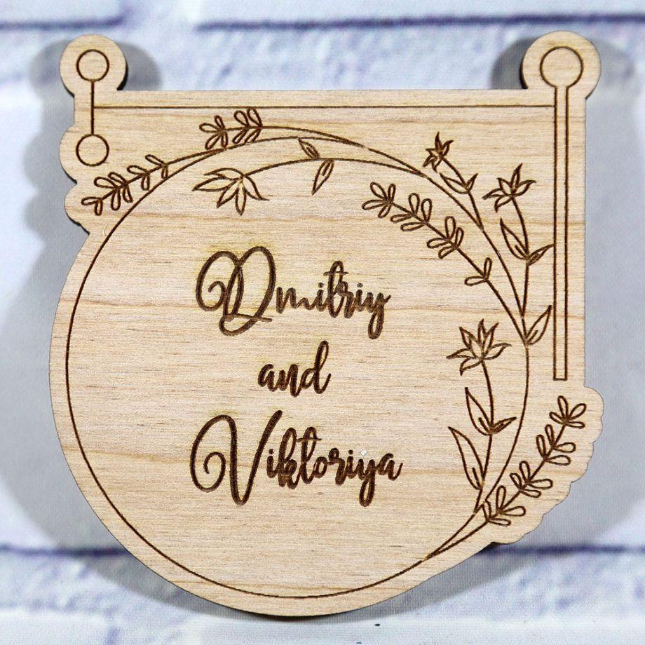 Свадебное приглашение круг с углом