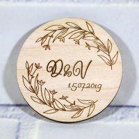 Свадебное приглашение круг с ветвями
