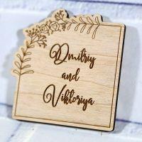 Свадебное приглашение квадрат с ветвями