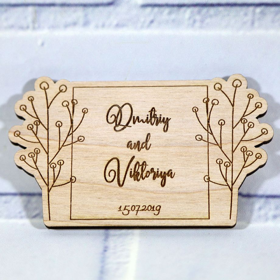 Свадебное приглашение прямоугольное с деревьями