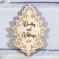 Свадебное приглашение ромбовидное
