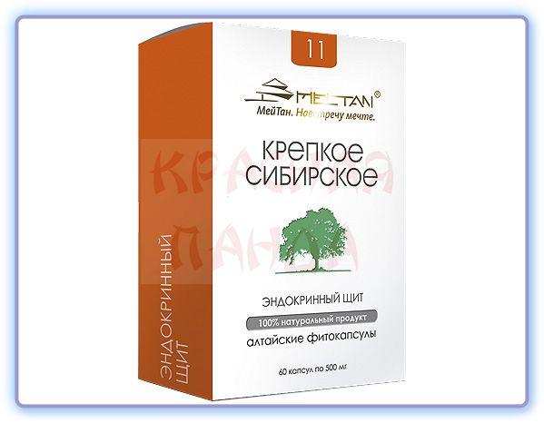 Алтайские фитокапсулы Эндокринный щит №11 МейТан