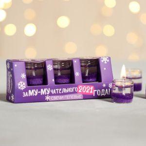 Набор новогодних свечей «Замучательного года», гелевые, 3 шт.
