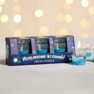 Набор новогодних свечей «Исполение желаний», гелевые, 3 шт.