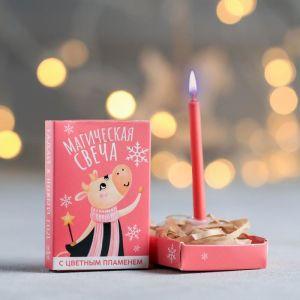 Свеча гадание в новогоднюю ночь «Магическая», с цветным пламенем
