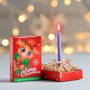Свеча гадание в новогоднюю ночь «Счастья», с цветным пламенем