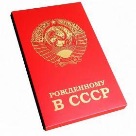 РОЖДЕННОМУ в СССР! Ретро набор с винтажной символикой детских и молодежных организаций СССР.