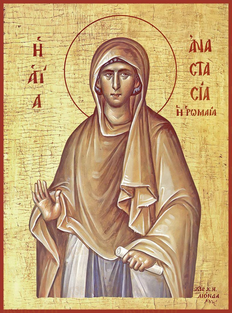 Икона Анастасия Римляныня преподобномученица