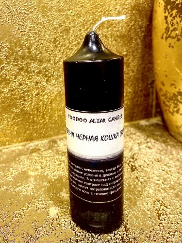 Алтарная свеча Черная Кошка (Black Cat)