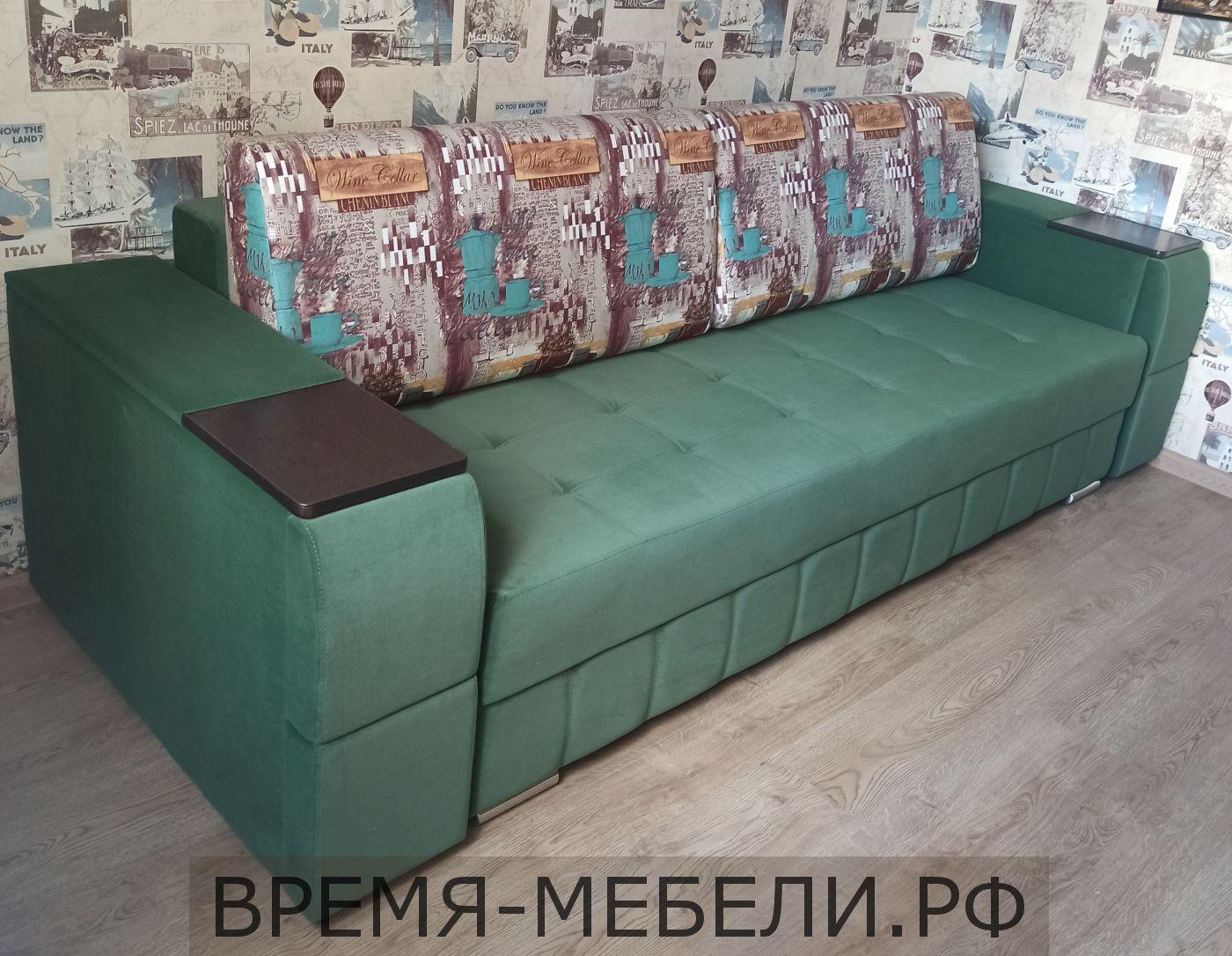 Диван-кровать со столиком «Бруклин» Зелёный микровелюр