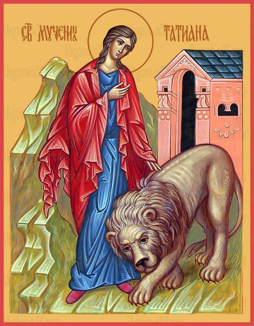 Икона Татиана Римская мученица