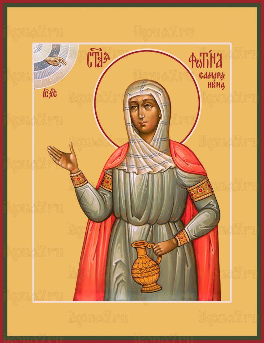 Икона Фотина Самарянка  мученица