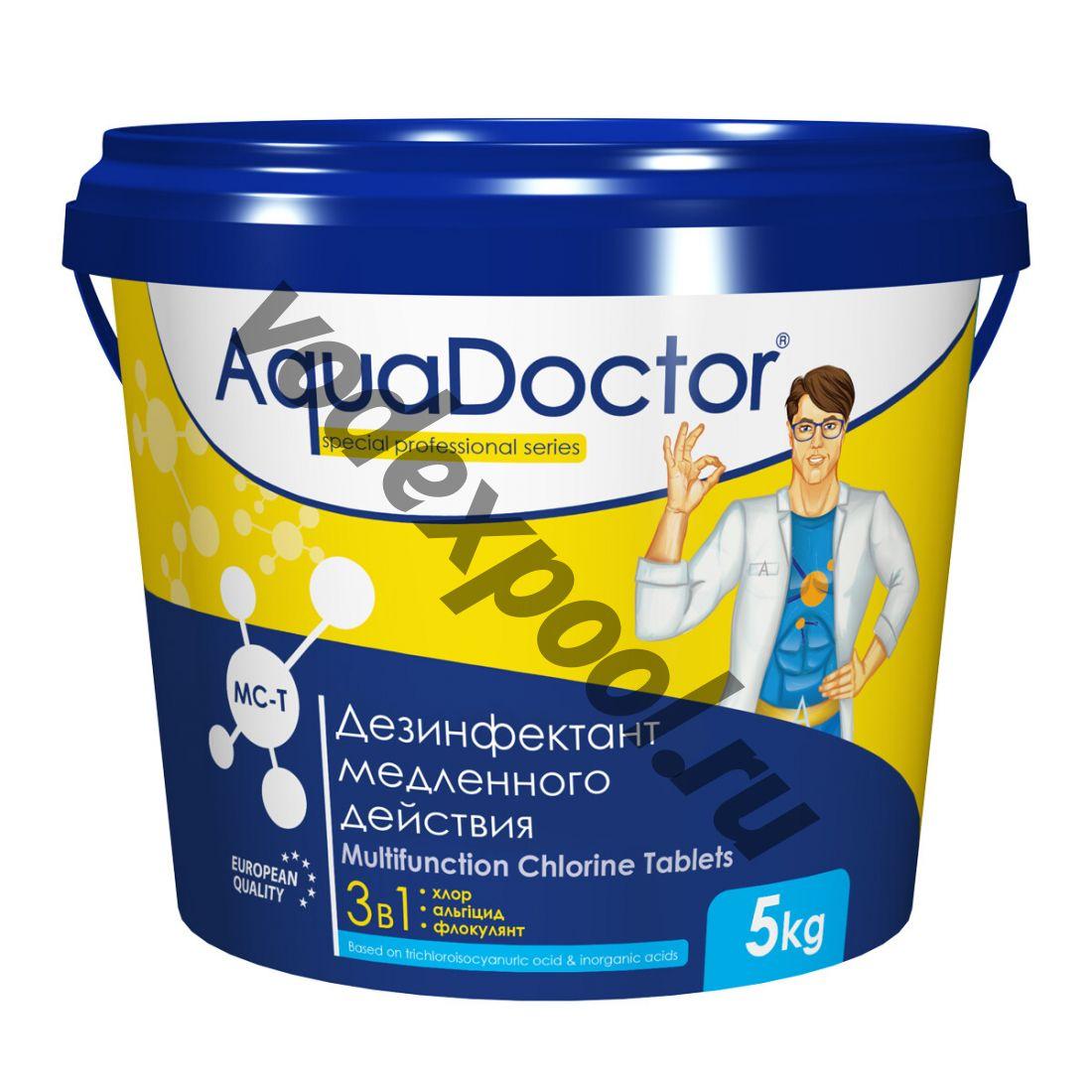 Средство по уходу за водой в бассейне AquaDoctor MC-T ( 3 в 1)  5 кг