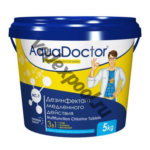 Средство по уходу за водой в бассейне AquaDoctor MC-T ( 3 в 1)  5 кг.