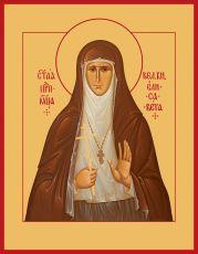 Икона Елисавета Феодоровна преподобномученица