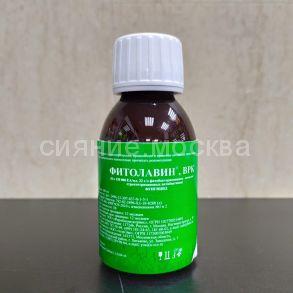 Фитолавин, 100 мл