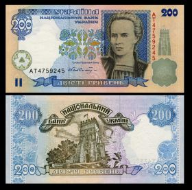 УКРАИНА 200 ГРИВЕН 2001 Гетьман. UNC ПРЕСС