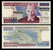 ТУРЦИЯ - 1 000 000 лир 2002 UNC ПРЕСС