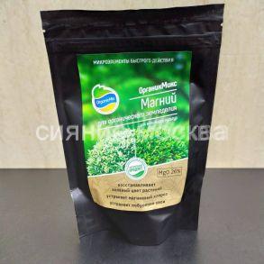 ОрганикМикс Магний для органического земледелия 350 г