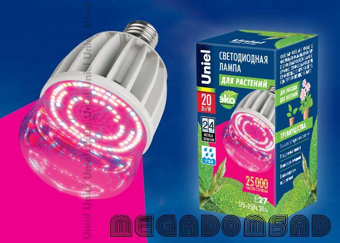 Лампа светодиодная для растений, рассады и цветов  LED-A60-20W
