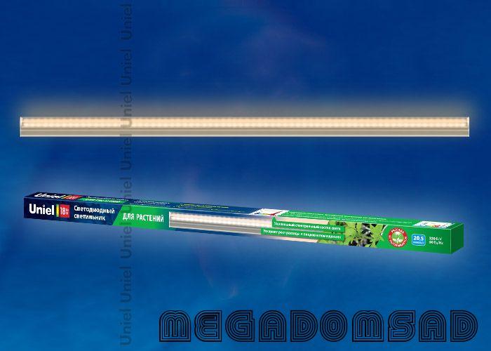 Лампа светодиодная для комнатных растений   ULI-P10-18W/SPFRIP40 SILVER 550mm,выкл.на корпусе.Спектр для фотосинтеза.