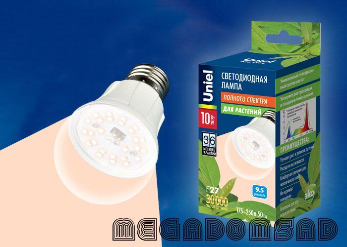 """Лампа светодиодная для растений,  рассады и цветовформа""""А"""" LED"""