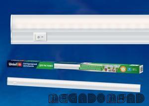 Лампа светодиодная для комнатных растений,  рассады и цветов ULI-P10-10W/