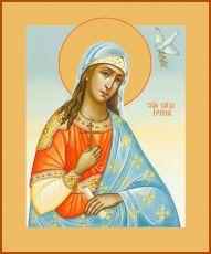 Икона Ирина Великомученица