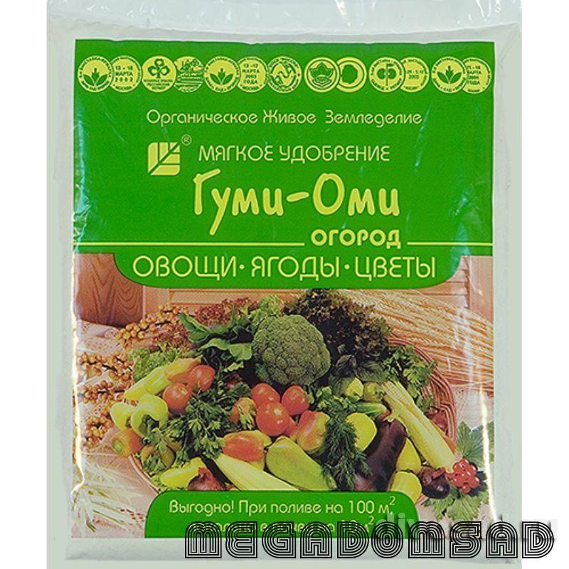 Гуми-ОМИ Овощи,ягоды,цветы