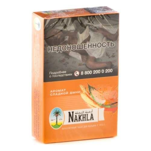 Табак Nakhla New - Сладкая Дыня (Sweet Melon, 50 грамм)