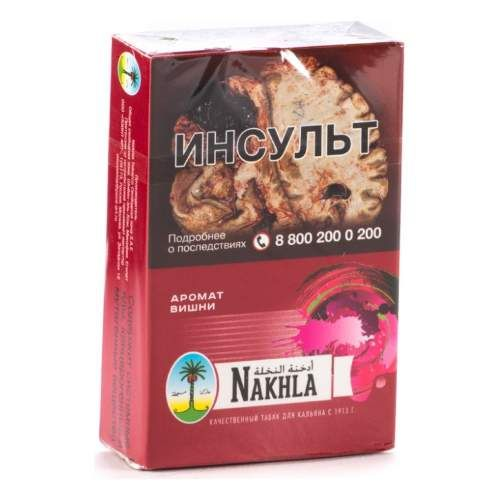 Табак Nakhla New - Вишня (Cherry, 50 грамм)