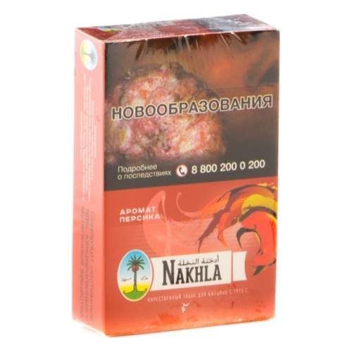 Табак Nakhla New - Персик (Peach, 50 грамм)