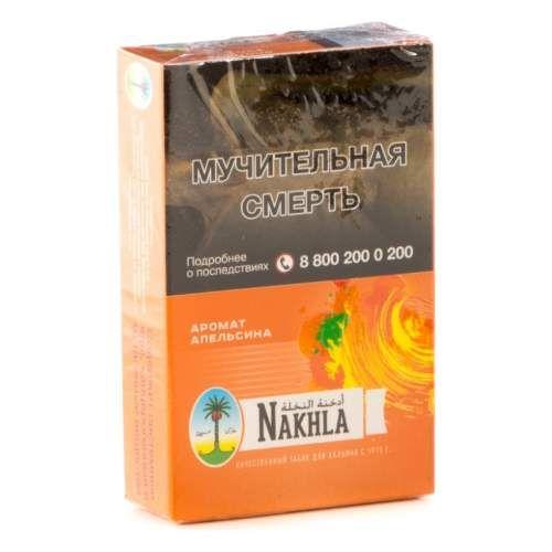 Табак Nakhla New - Апельсин (Orange, 50 грамм)