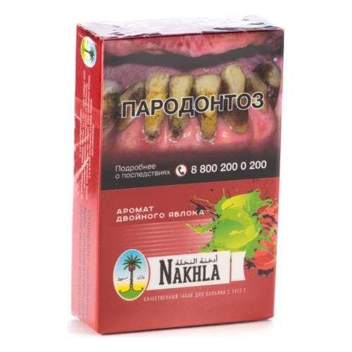Табак Nakhla New - Двойное Яблоко (Two Apples, 50 грамм)