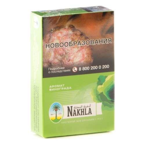 Табак Nakhla New - Виноград (Grape, 50 грамм)
