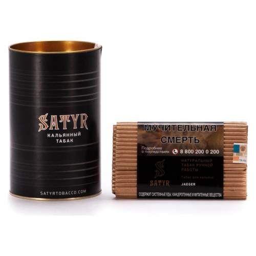 Satyr Platinum Collection