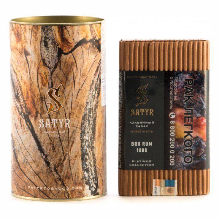Табак Satyr Platinum - Bro Rum Limited (Бро Ром Лимитед, 100 грамм)