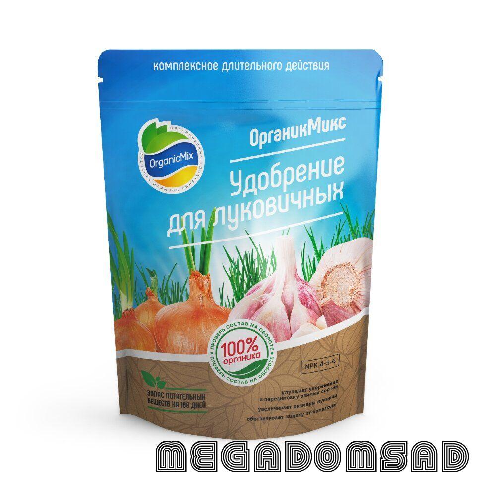 ОрганикМикс Удобрение для луковичных