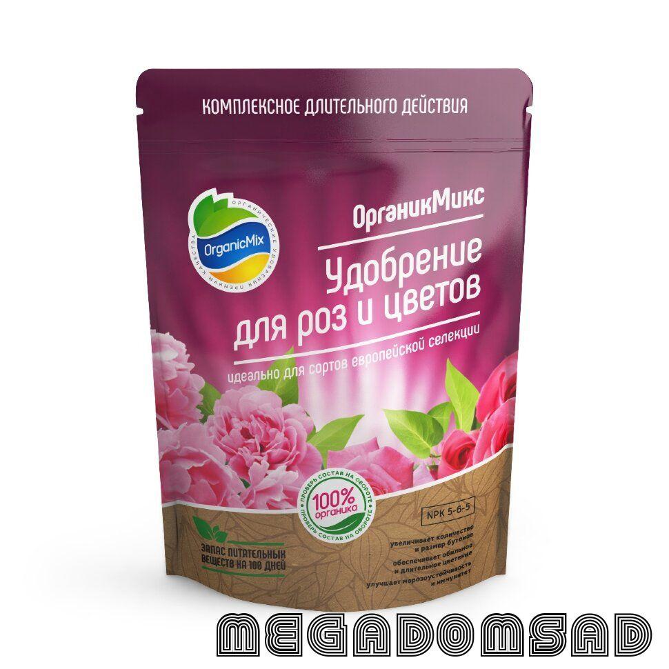ОрганикМикс Удобрение для роз и цветов