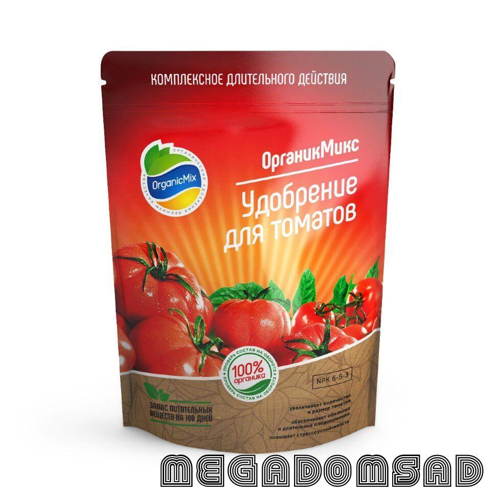 ОрганикМикс Удобрение для томатов