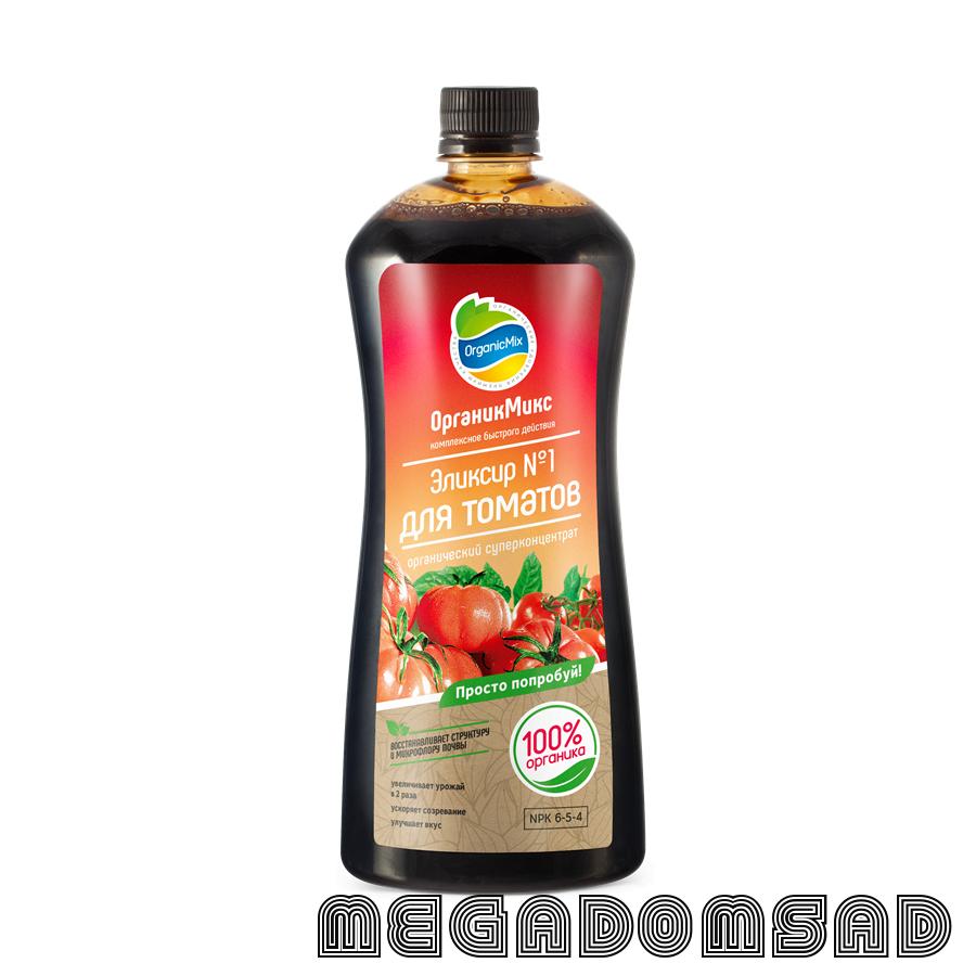 ОрганикМикс Эликсир №1 для томатов