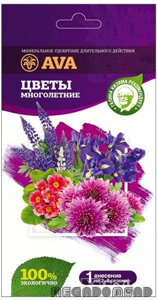 Удобрение АВА для многолетних и садовых цветов
