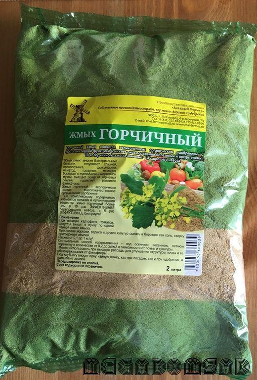 Горчичный жмых органическое удобрение с фитосанитарной функцией 2л