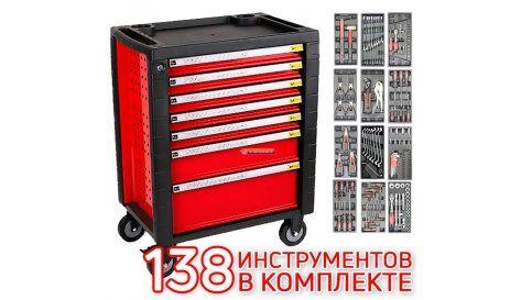 Тележка инструментальная Темп  Тележка инструментальная с набором инструмента 138 предметов