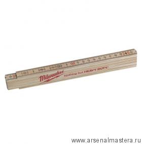 Метр 2 м складной деревянный тонкий класс точности 3 Milwaukee 4932459303