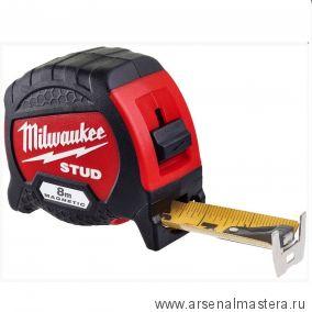 Рулетка 8 м магнитная класс точности 2 STUD GEN II MILWAUKEE 4932471627