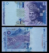 МАЛАЙЗИЯ - 1 Рингит 1998. UNC ПРЕСС