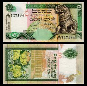ШРИ ЛАНКА - 10 Рупий 2006. UNC ПРЕСС