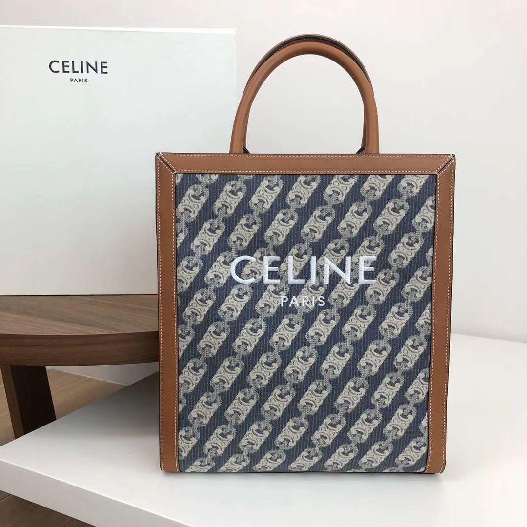 Celine Cabas 33 cm