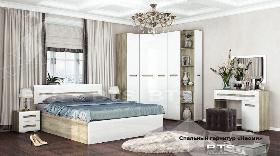 Спальня Наоми (вариант 1)